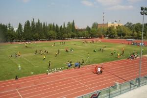 Polideportivo Municipal Valleaguado